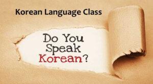 Best Learn Korean App