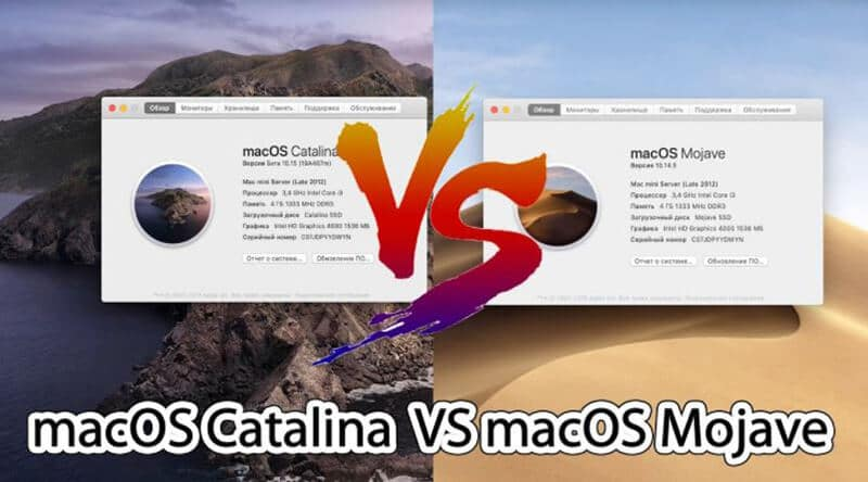 MacOS Catalina vs Mojave - Should You Upgrade